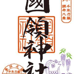 Another2001ちょっとネタバレありレビュー♪綾辻行人の人気ホラーミステリー最新作!