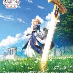 「Fate/stay night 復刻版」は、[Heaven's Feel]映画3部作が完結した今だからこそ遊ぶべき♪