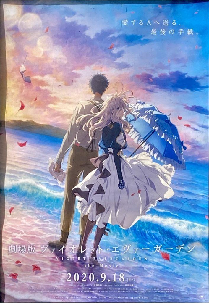 京アニ最新作の「劇場版 ヴァイオレット・エヴァーガーデン」は、初見でも楽しめる!?
